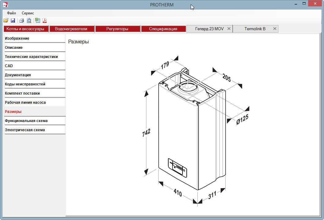 """Газовой котел """"протерм"""" и его особенности: ключевые характеристики отопительного прибора protherm и его цены"""