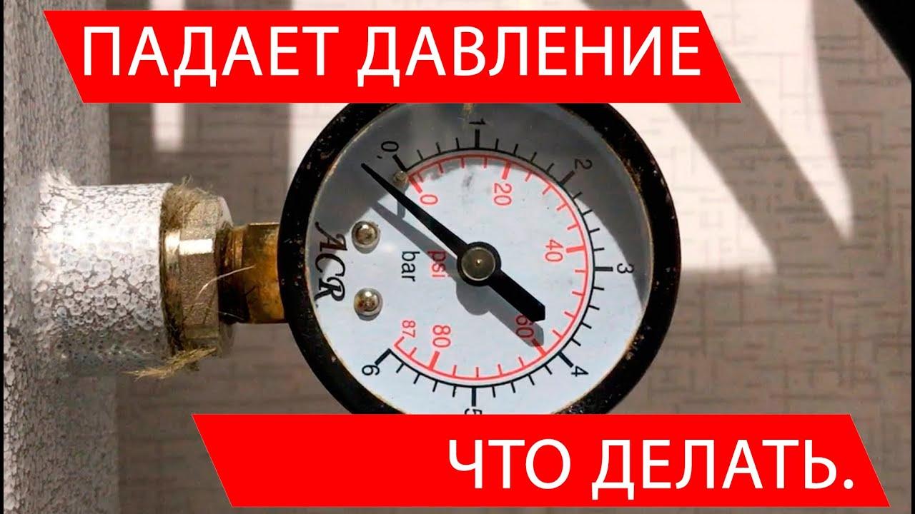 Падение давления в системе отопления