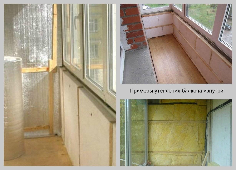 Как утеплить балкон изнутри своими руками | советы и рекомендации