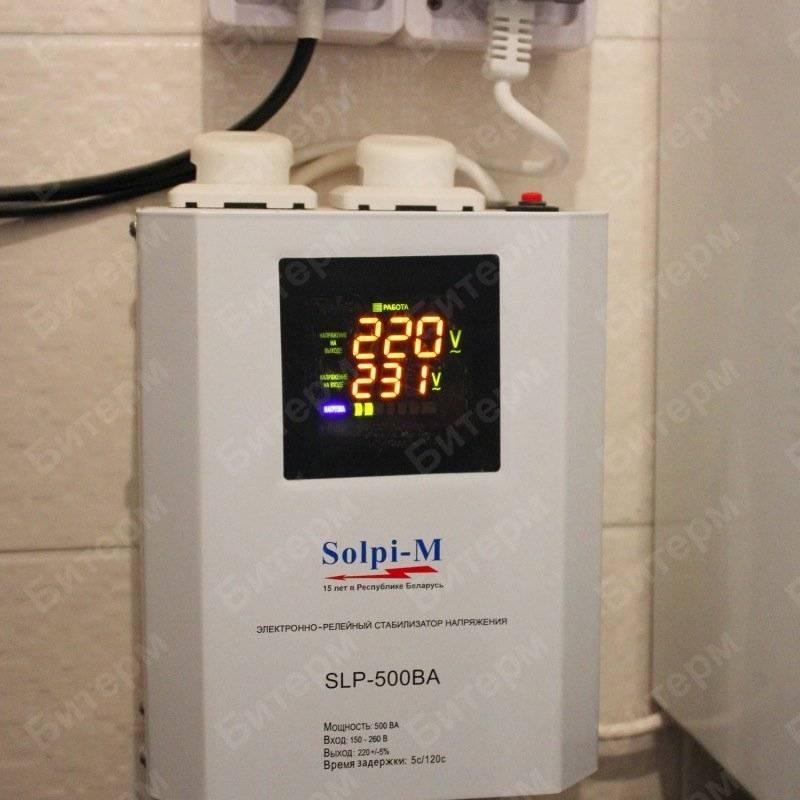 Стабилизатор напряжения для газового котла, критерии, как и какой агрегат выбрать