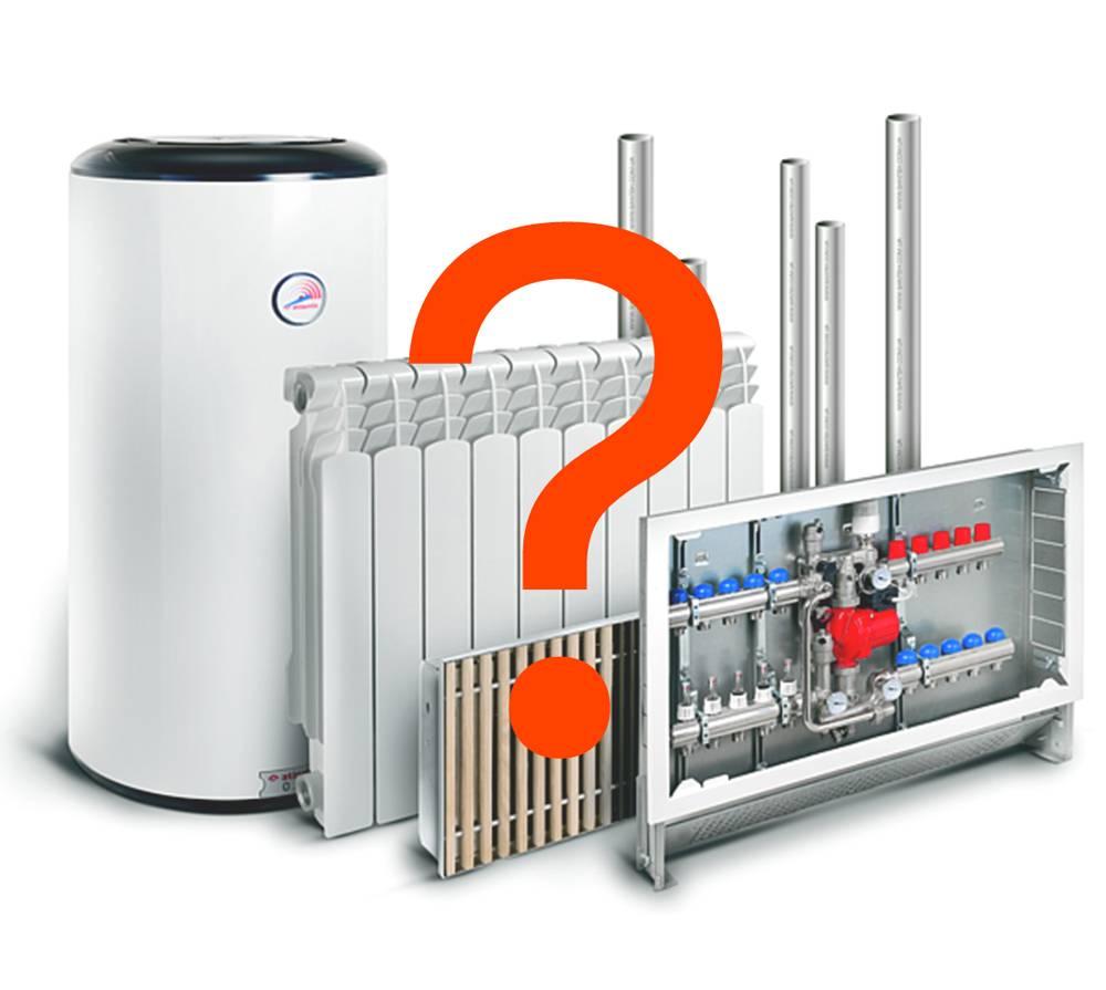 Самое дешёвое отопление: способы обогрева частного дома, недорогие системы, выгодное топливо