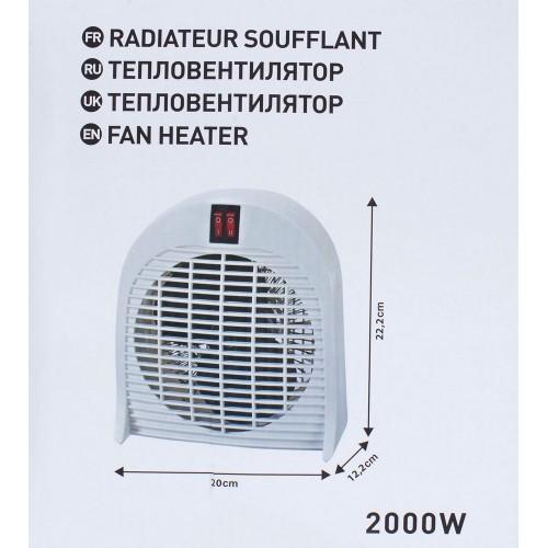 Как выбрать тепловентилятор - пошаговая инструкция к выбору тепловентилятора + полезные советы для правильного выбора