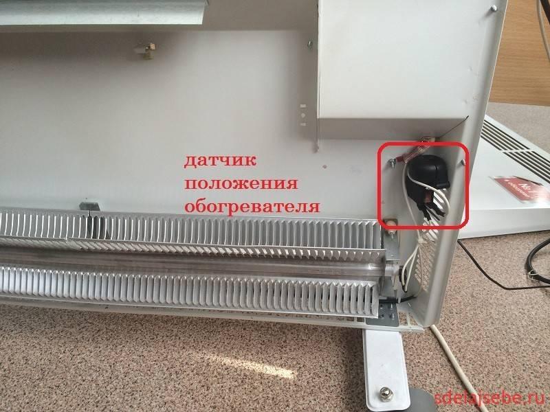 Самостоятельный ремонт конвекторов отопления