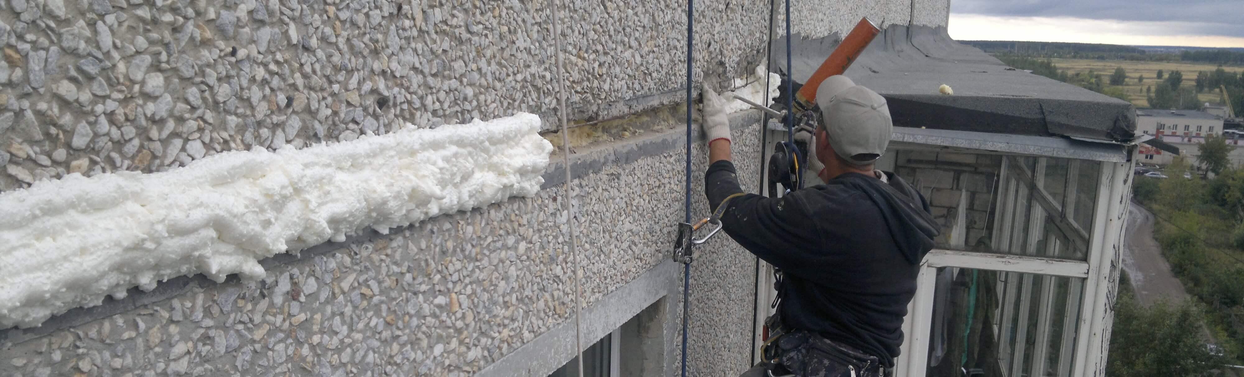 Чем заделывать межпанельные швы внутри квартиры?- форум mastergrad