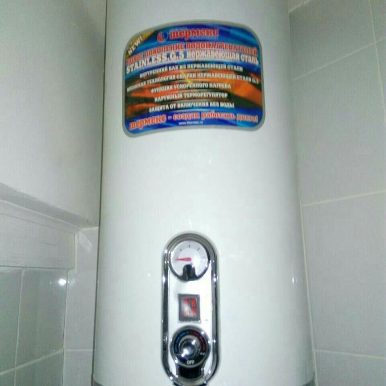 Накопительные, проточные и комбинированные водонагреватели thermex