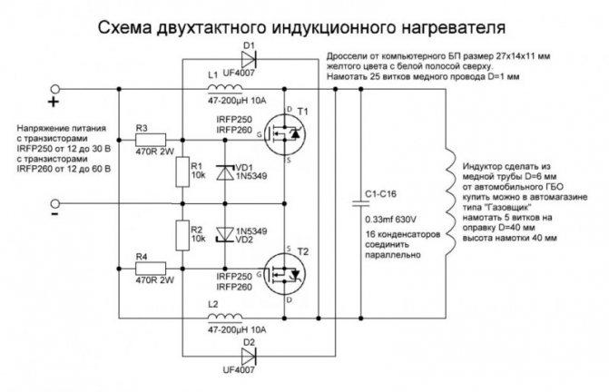 Изготовление индукционного нагревателя воды для отопления дома своими руками