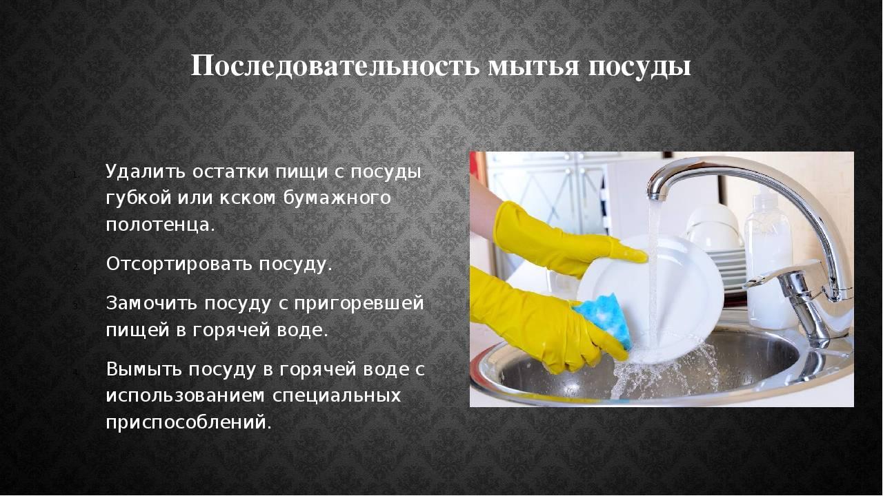 Как быстро помыть и почистить очень грязную посуду: лайфхаки