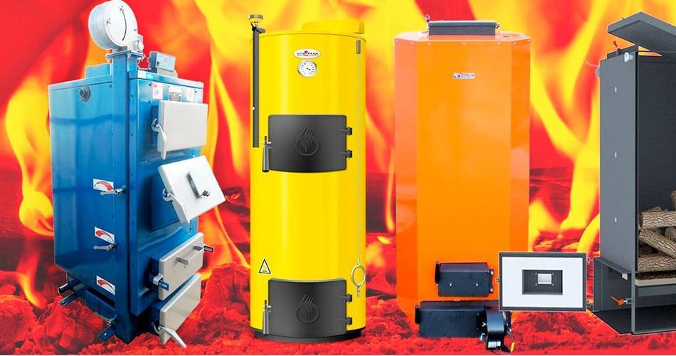 Твердотопливный котел atmos – котлы атмос: обзор, характеристики, отзывы - теплоэнергоремонт