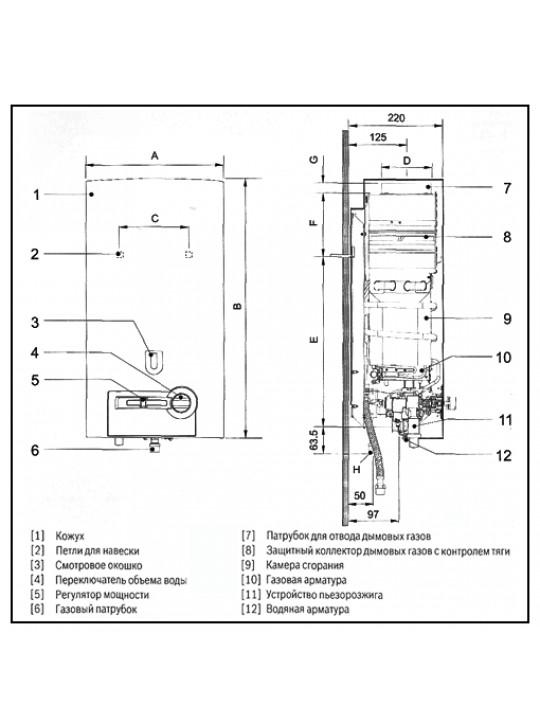 Как включить газовую колонку bosch - строитель