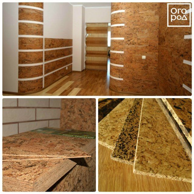 Утепление стен квартиры пробкой: технология монтажа