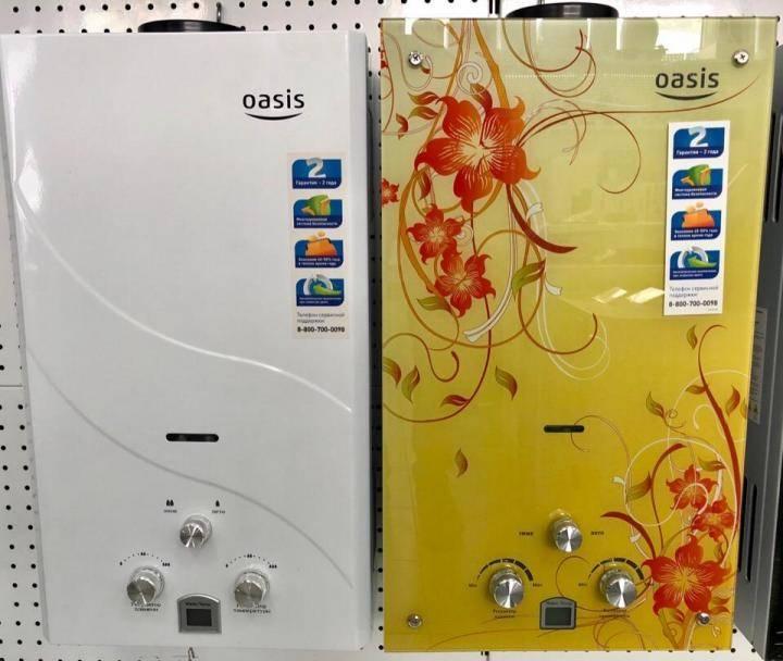 Газовые колонки oasis: возникновение неисправностей и методы их устранения, почему загорается и тухнет, отзывы покупателей