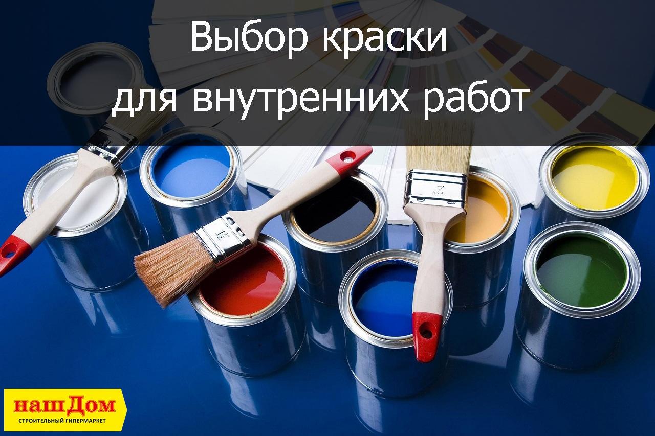 Чем покрасить пенопласт для поделок, чем можно красить, какой краской для рыбалки, покраска пенополистирола