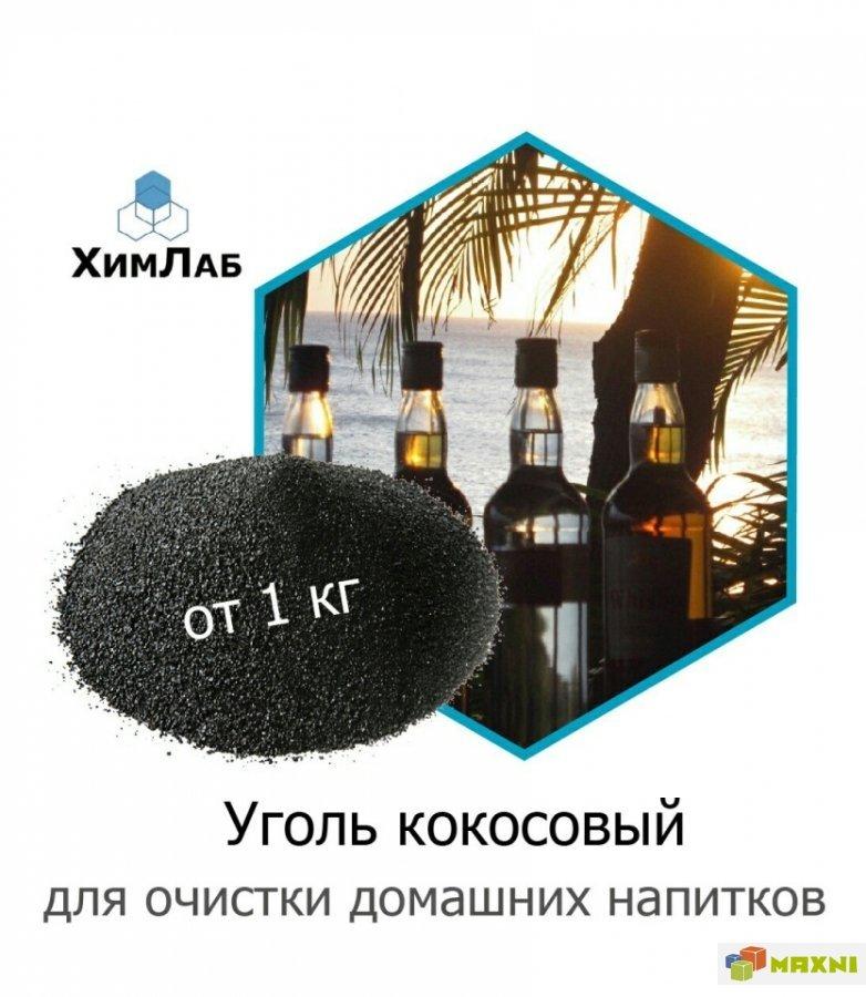 Как своими руками в домашних условиях сделать древесный уголь для мангала и шашлыков