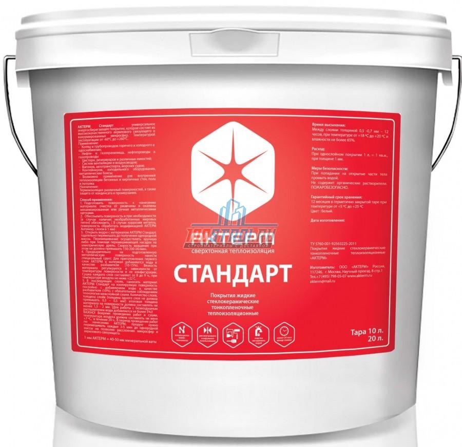 Жидкая теплоизоляция: керамический утеплитель, нанесение материала своими руками