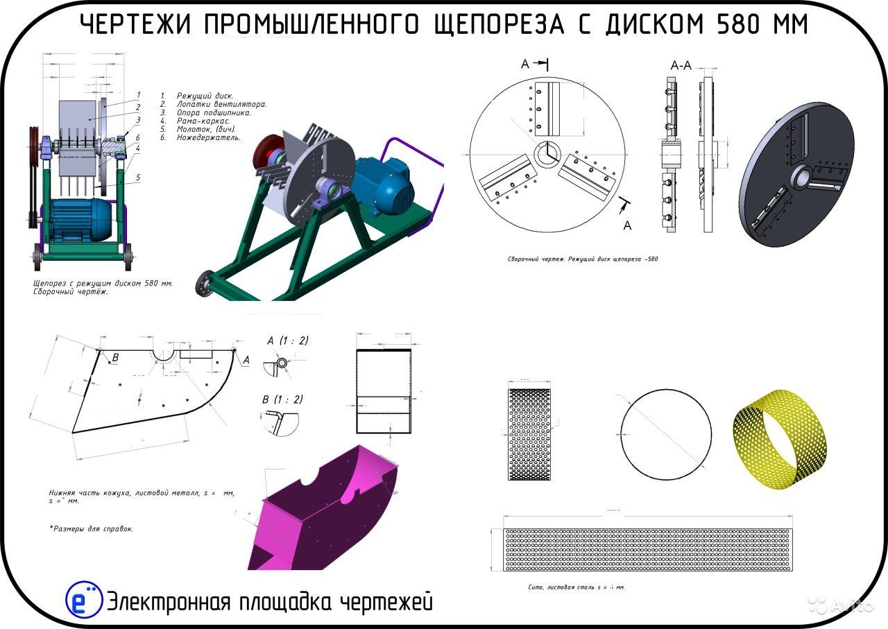 Измельчитель веток своими руками: как сделать самодельное бензиновое и электрическое устройство из болгарки и иных инструментов для переработки садовых отходов