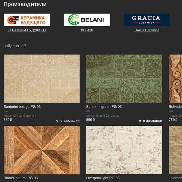 Рейтинг производителей керамической плитки: топ-10 вариантов для идеального ремонта