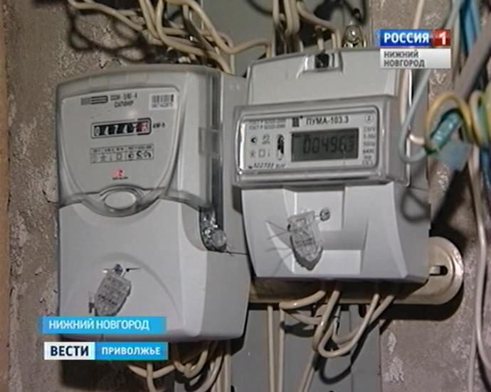 Как перепрограммировать счетчик электроэнергии?