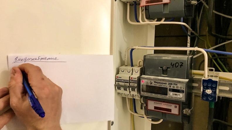 Порядок замены электросчетчиков. кто, когда и как должен переустанавливать приборы?