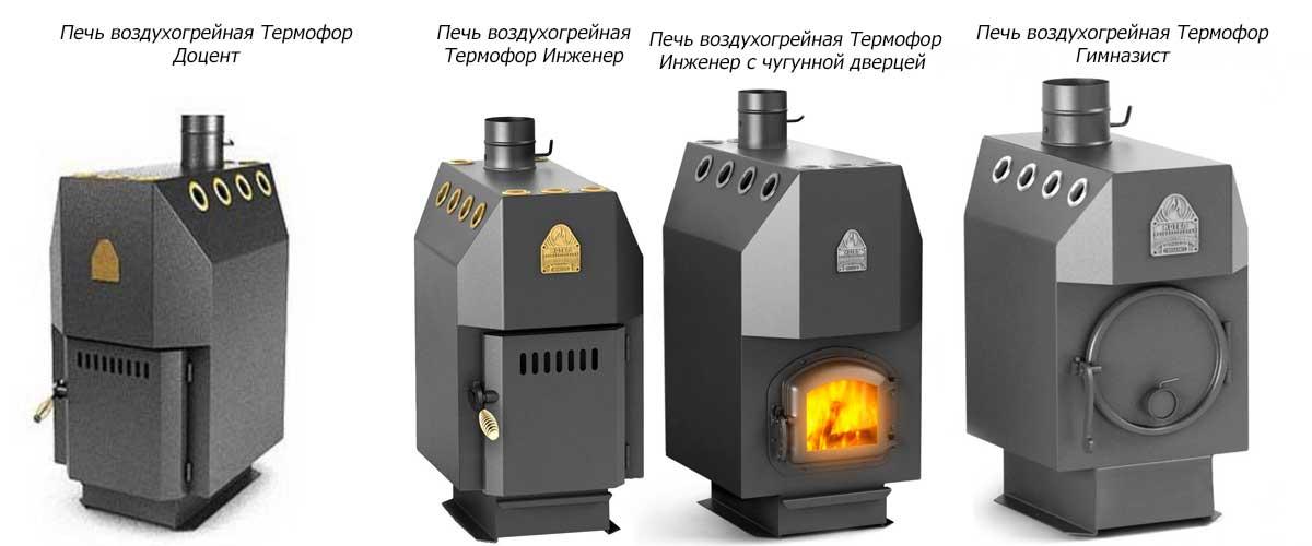 Печь бутакова – конструкция, достоинства и недостатки