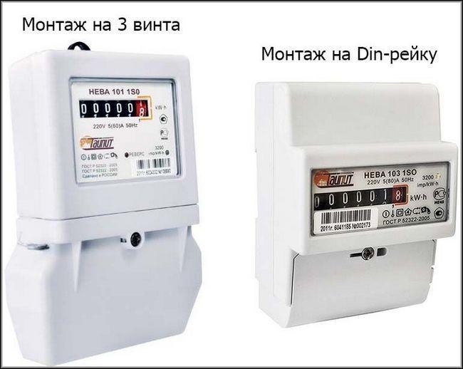 Какой счетчик электроэнергии лучше поставить в квартире: цена на электрический счетчик, как выбрать в дом