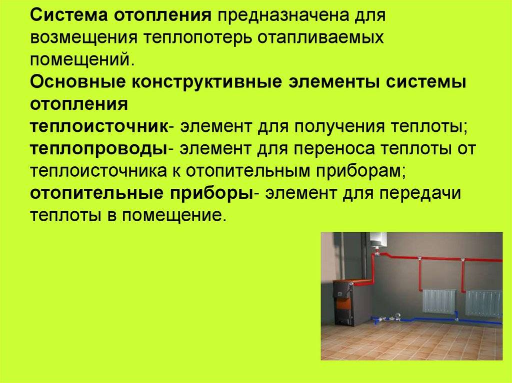 Ремонт отопления в частном доме своими руками: радиаторов, труб и батарей