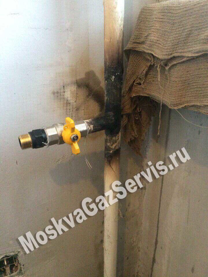 Перенос газовой трубы