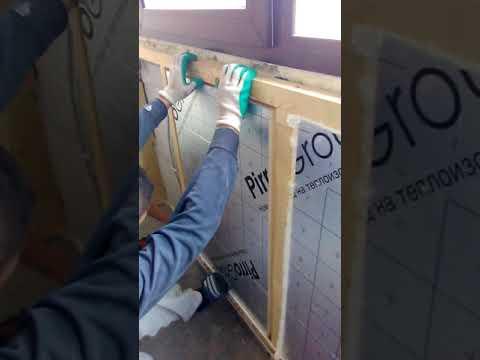 Как правильно утеплить балкон или лоджию спанорамным остеклением