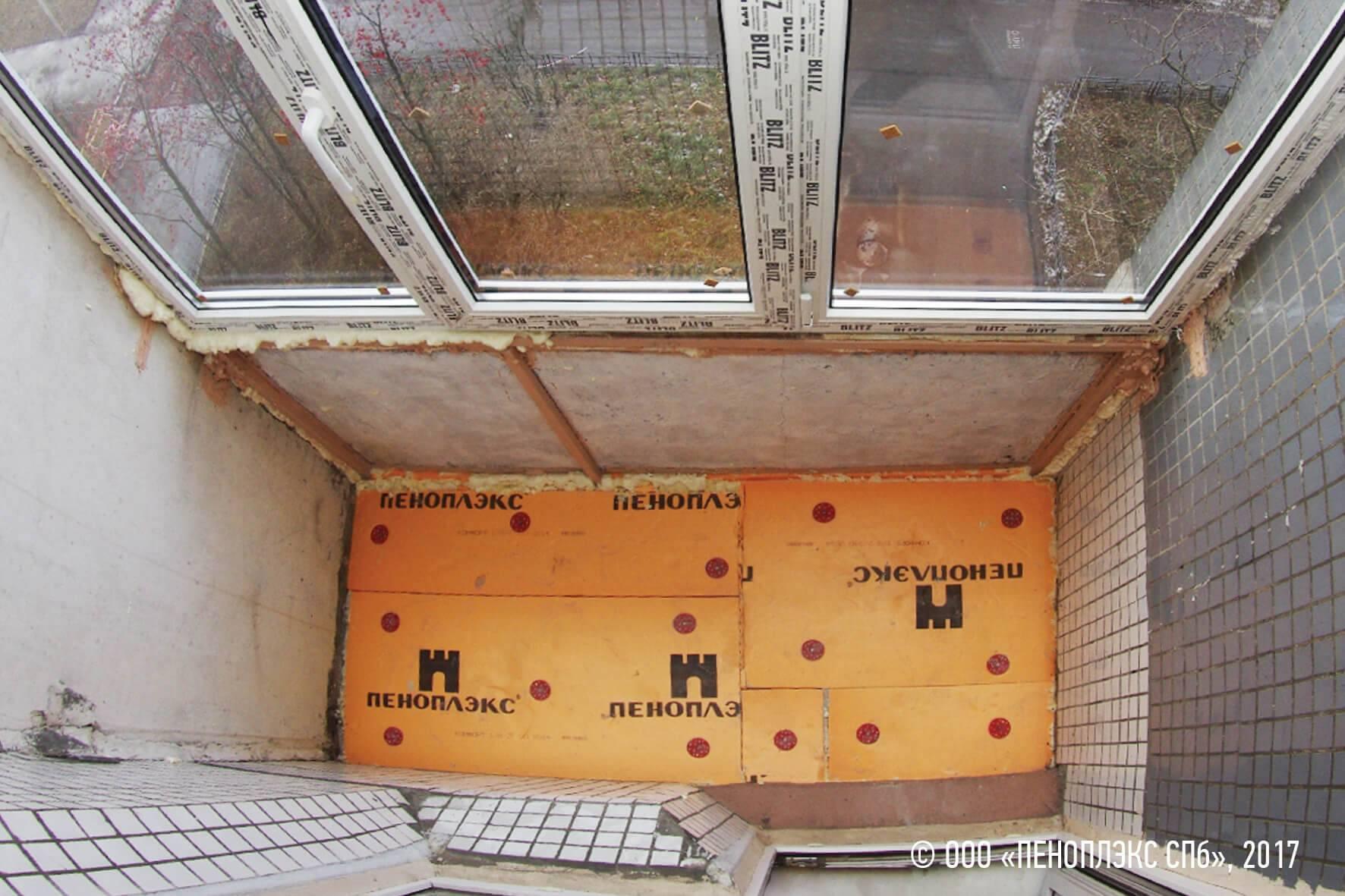 Пошаговая инструкция утепления балкона пеноплексом