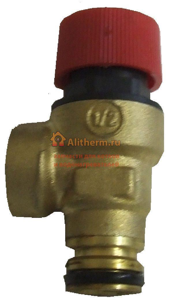 Предохранительный клапан сброса давления газа: разновидности устройств + ориентиры выбора