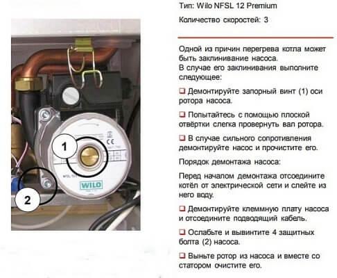 Обратка в системе отопления — что это такое, почему холодная при горячей подаче?