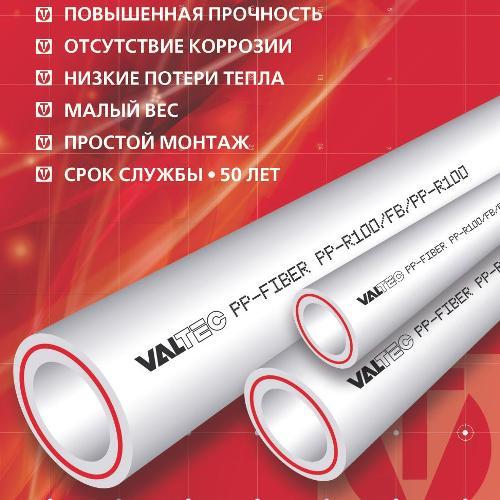 Трубы полипропиленовые для отопления: технические характеристики