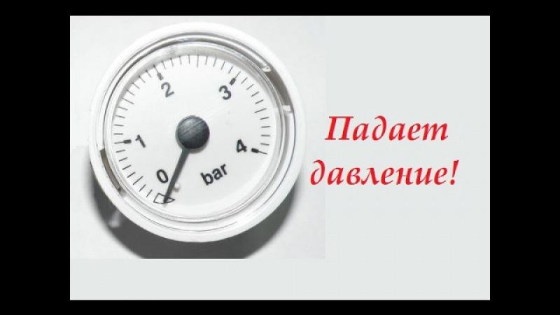 Какое должно быть давление в котле отопления: какое давление считается нормальным, причины отклонения от нормы и пути их устранения.
