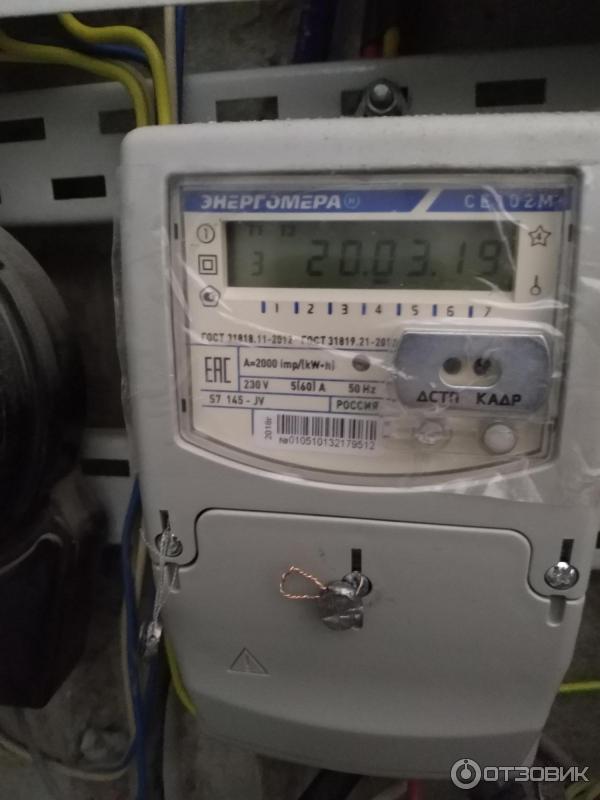 Счетчик «энергомера» – принцип работы на примере марки цэ6803в