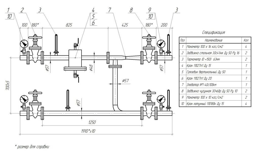 Схема элеваторного узла системы отопления в многоквартирном доме