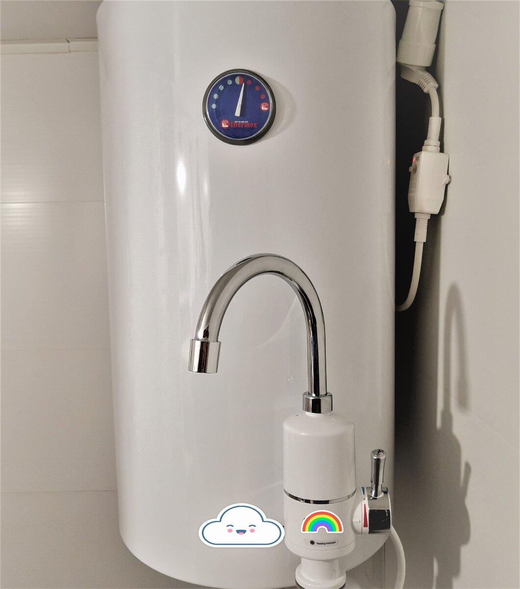 Какой лучше водонагреватель проточный или накопительный – выбор за вами