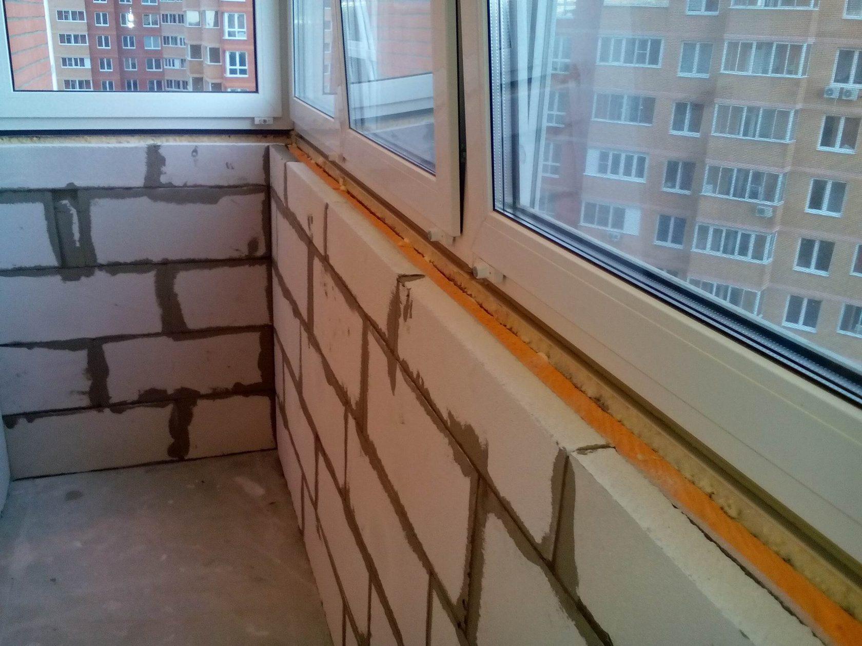 Как правильно сделать утепление парапета балкона | советы хозяевам.рф