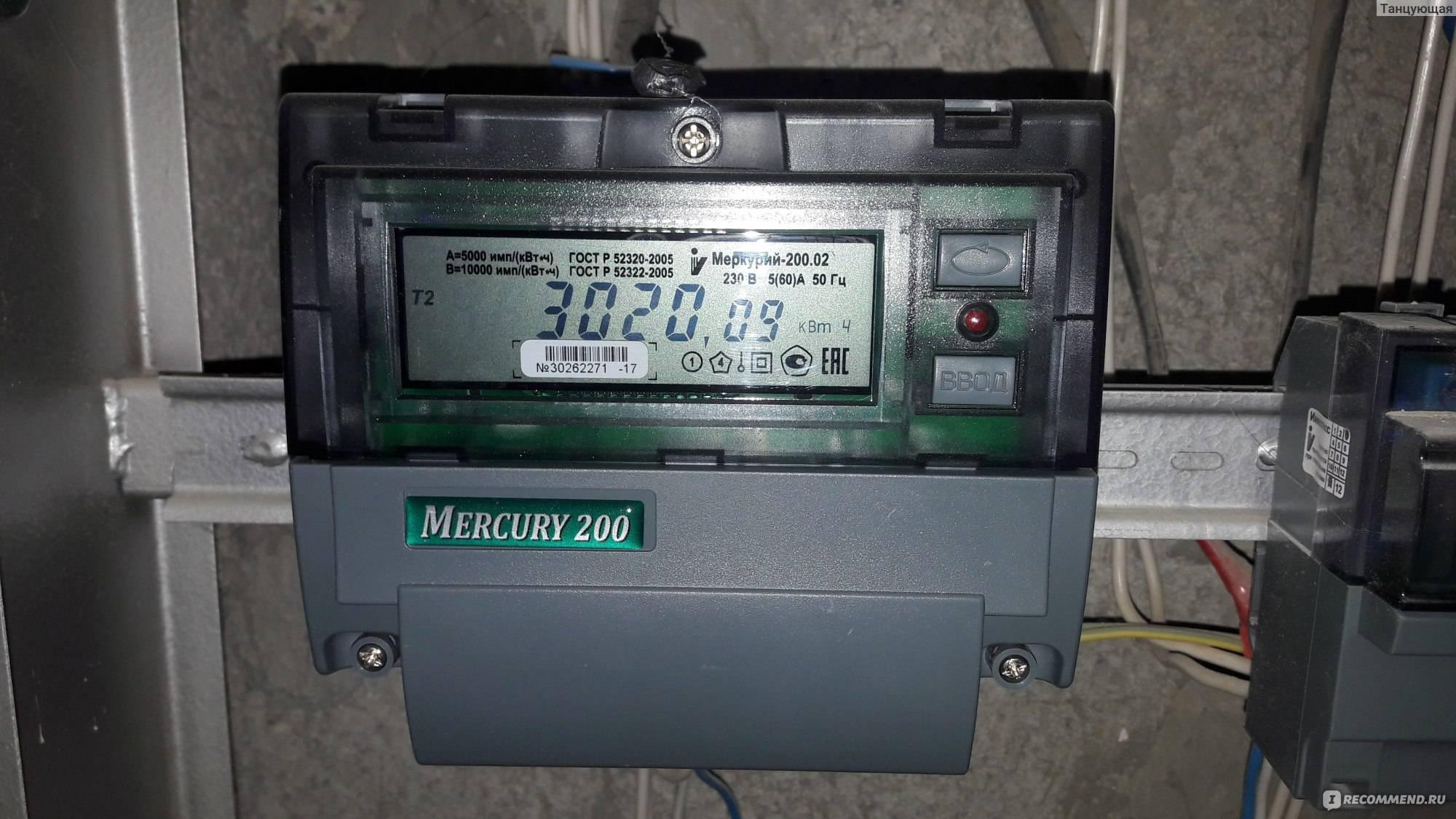 Как снять показания счетчика электроэнергии днем и ночью