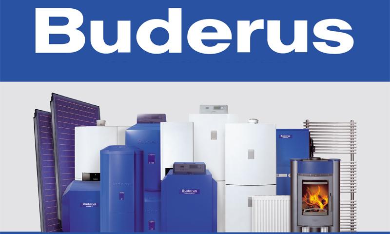Газовый котел buderus: краткий обзор популярных моделей настенного и напольного типа