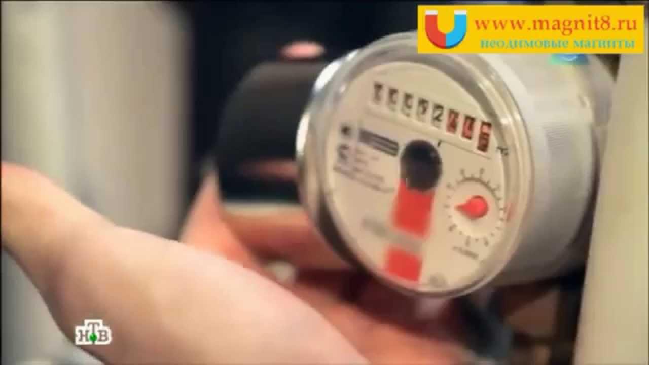 Штраф за магнит на счетчик электроэнергии 2020