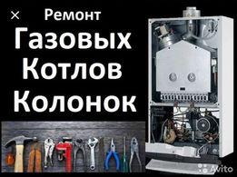 Что делать, если сломался газовый котел и не включается горячая вода? инструктаж по диагностике и ремонту