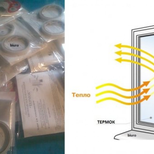 Способы крепления энергосберегающих пленок на окна: виды материала, плюсы и минусы