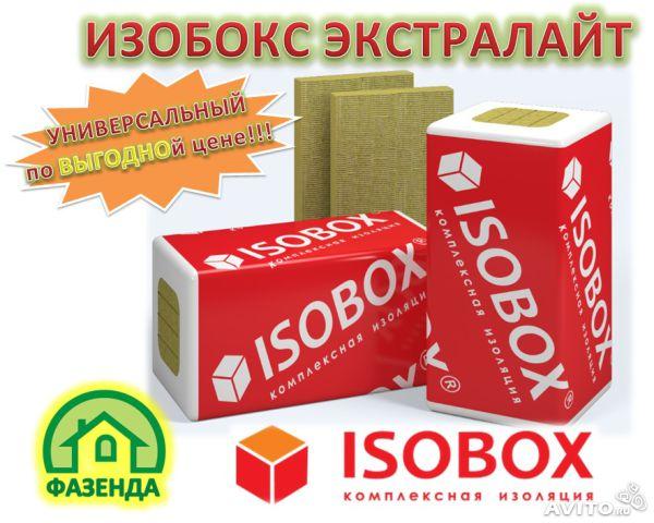 """Isobox: технические характеристики утеплителя «экстралайт» и «инсайд», """"каменная вата"""" толщиной 100 мм"""