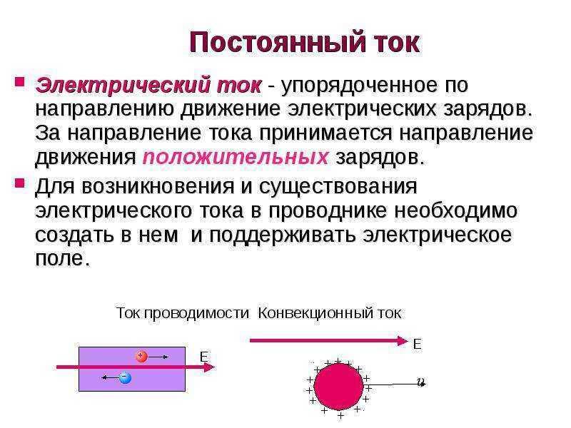 Можно ли получить электрический ток бесплатно - расскажет мастер. жми!