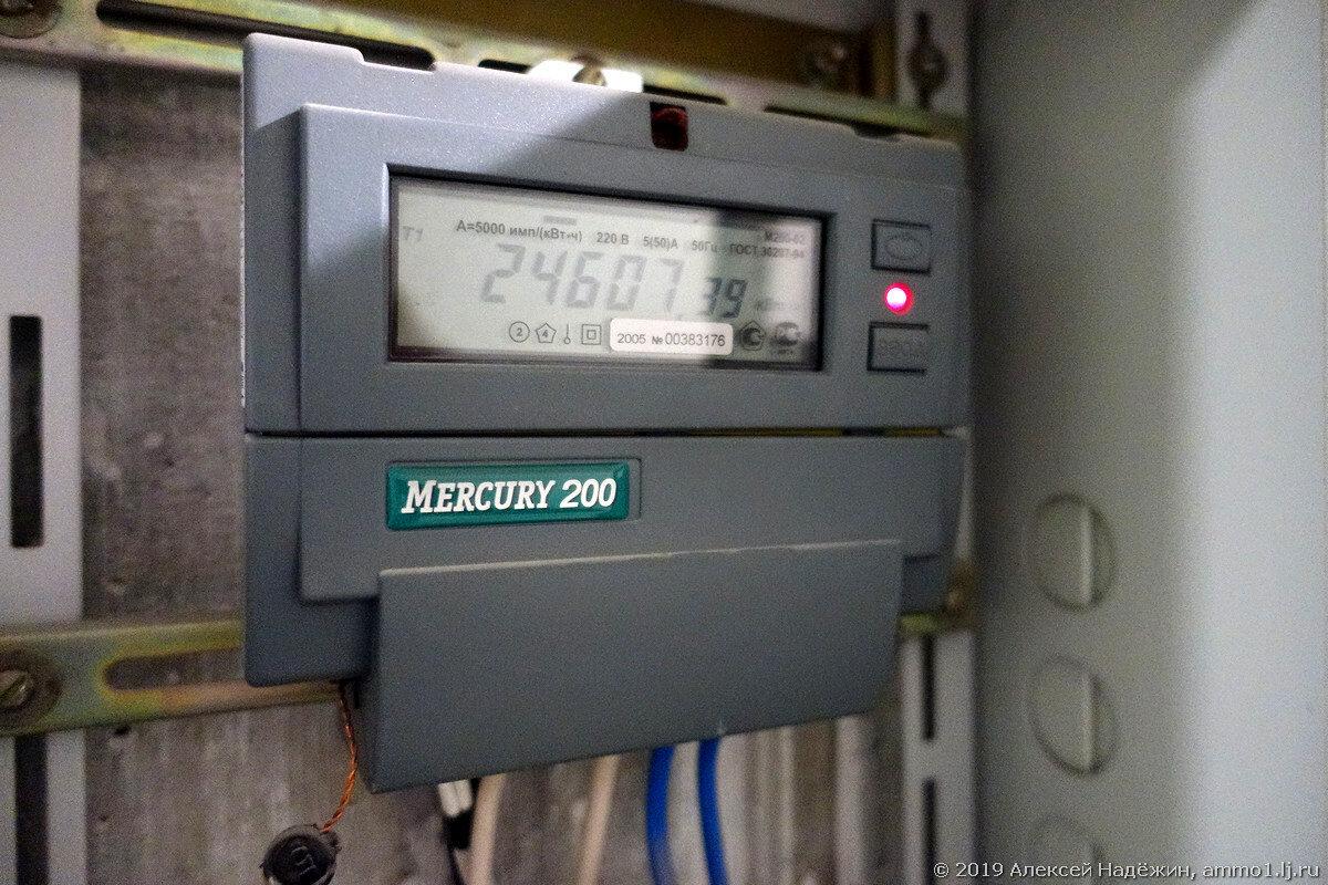 Двухтарифный счетчик электроэнергии — плюсы, минусы и особенности | плюсы и минусы