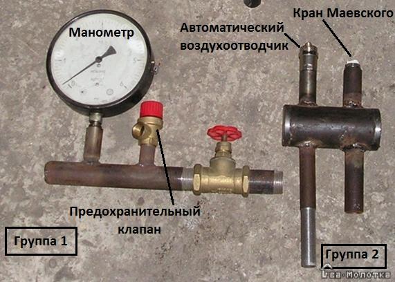 Давление в системе отопления: максимальные и минимальные показатели, способы измерения в частном доме