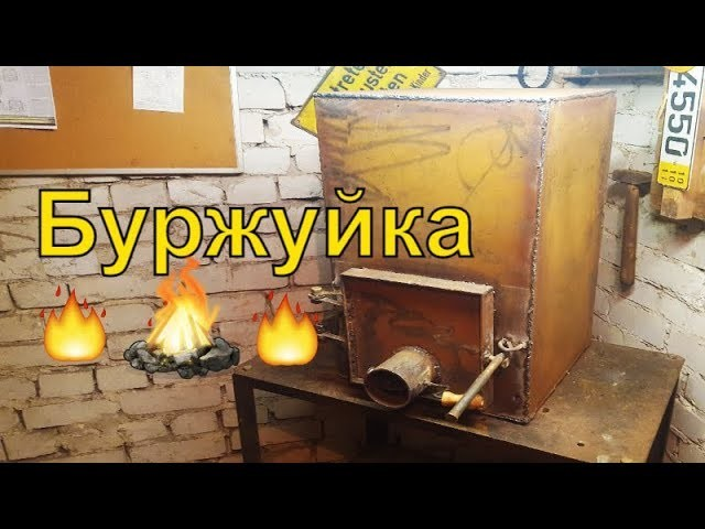 Как сделать печь на опилках для дачи и дома — расскажет мастер. жми!