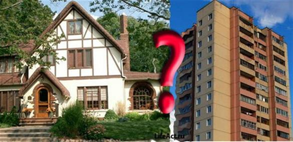 Чем коттедж лучше квартиры? преимущества проживания