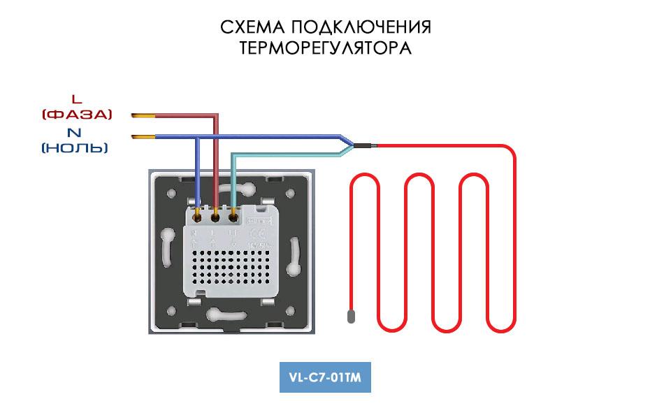 Схема термостата с датчиком температуры своими руками - морской флот