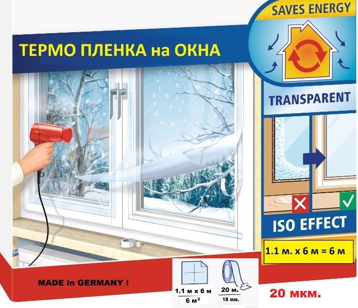 Пленка для утепления пластиковых окон: инструкция по монтажу
