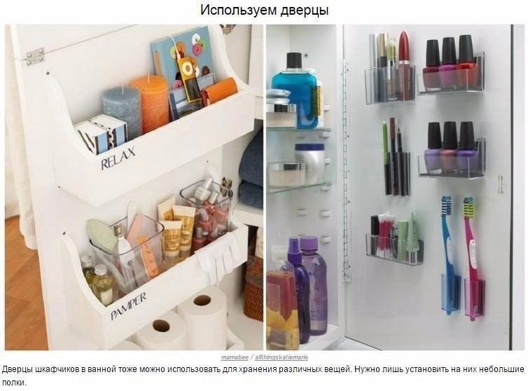 Хранение в ванной: советы по удобному использованию пространства